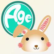 兔兔几岁了? 保存静止图像通过计算兔子的年龄