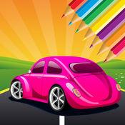 汽車 填色本 - 車輛 畫畫 對於 孩子們 1
