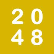 2048总动员中文版带悔棋功能HD - 数字消除游戏新玩法