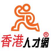 Career852 - 香港人才網