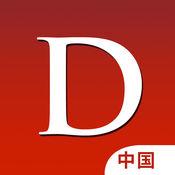 Derm101 Point of Care: 皮肤诊疗助手 3.9