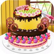 超完美蛋糕大师