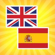 西班牙语 中文 翻译 和 词典 1.0.3