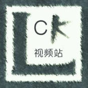 L&C视频站