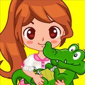 珍妮照顾小鳄鱼...