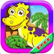 着色页和乐趣教育学习游戏 1.0.0