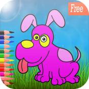 狗艺术垫 :学画画,并绘制动物着色页面可打印为孩子们免费 1