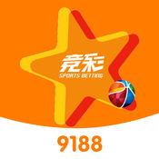 9188彩票篮球版-篮彩投注和篮球比分竞猜