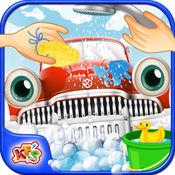 洗车沙龙2 - 清理和维修的车辆在这个车库游戏