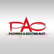 PAOグループ公式アプリ