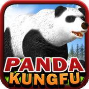 功夫熊猫(3D愤怒...
