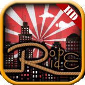 绳 摇摆 'N' 飞: 非常 骑 同 蜘蛛 在 布鲁克林 市中心