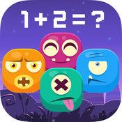 Quick Math Practice - 快速算术, 快速算术小游戏