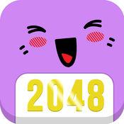 2048 可爱版 - ...