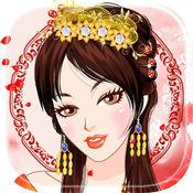 儿童游戏© - 女生爱玩的化妆游戏大全