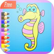 可爱的海洋动物着色书:学画画和绘图容易 1