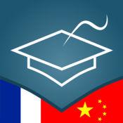 学习法语 - AccelaStudy®