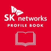 2015 SK Networks 宣传册 1.0.0