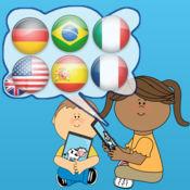 孩子学习语言