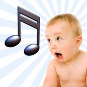 175 儿童、 婴儿和幼儿学习音乐