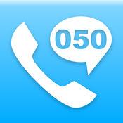 ServersMan 050〜携帯通話料をオトクに! 36894