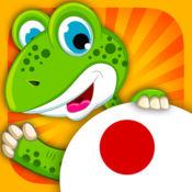 用Animalia学习日语