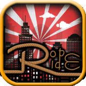 绳 摇摆 'N' 飞: 非常 骑 同 蜘蛛 在 布鲁克林 市中心 免费