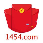 1454抢红包