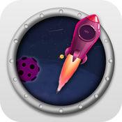 极限飞行 - 搜集星星挑战更远的距离 1