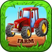 农用汽车登山赛 1.0.0