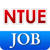 NTUE就業媒合 1.2