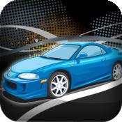 愤怒的街道停车位真正的涡轮增压和驾驶速度停车场工坊3D免费 Furious Street Parking Real Turbo And Driving Speed Car Park Mania 3D Free
