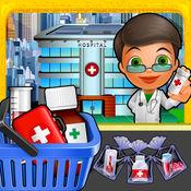 收银机医院义务 - 超市游戏 1