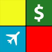 旅游汇率换算器