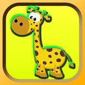 英语动物词 免费游戏 1.2
