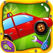 儿童宝宝汽车拼图 - 儿童汽车游戏