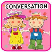 学习英语词汇V.9:学习为孩子们免费教育游戏 1.0.0