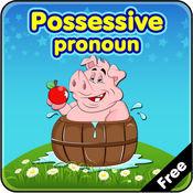 学习英语基础的初学者::学习教育游戏很容易理解:免费