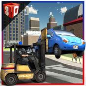 警车升降模拟器3D - 警察驾驶车辆解除错误地停放的汽车 1.