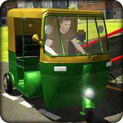 笃笃人力车运输 - 城市司机模拟器
