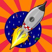 银河太空飞船的飞行射击游戏免费