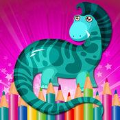 圖畫書的小恐龍遊戲為孩子們免費 1