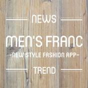 Men's Franc - オトナ男子向けファッション情報アプリ