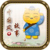 StarQ_中国风下 1.1.0