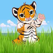 Baby Tiger Run - 冒險吃肉繁榮