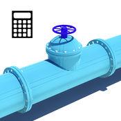 流计算器 - 石油和天然气工程师