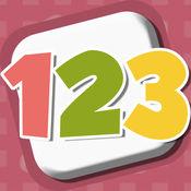 超能数学大师-数字经典免费少儿童单机小游戏 1