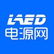LED电源网