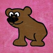 动物彩色贴纸 - 将动物加至您的照片,更改它的颜色 1.5