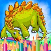 学龄前我的恐龙彩页1.0.4